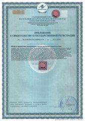 sertifikat5.jpg