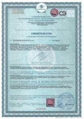 sertifikat6.jpg